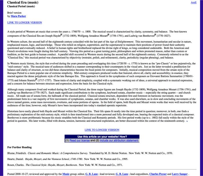 Пример статьи из «Нупедии». В 2003 году этот сайт прекратил существование, его тексты вошли в состав «Википедии»