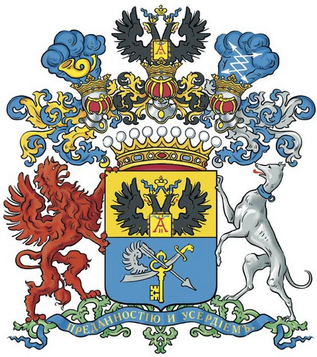 Герб графов Толстых