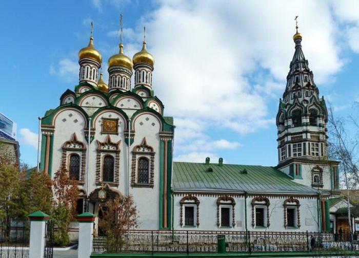 Церковь Святого Николая Чудотворца в Хамовниках существует и сейчас