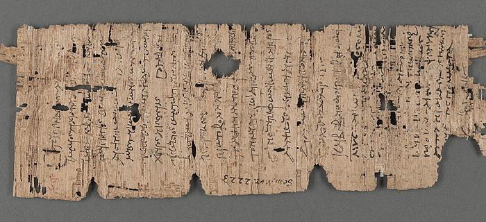 Договор покупки осла, составленный на греческом языке