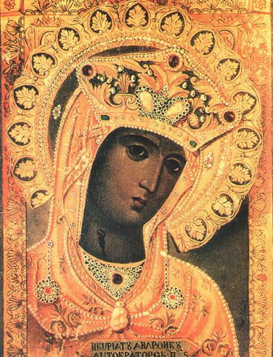 Андрониковская икона Божьей Матери (греческий список)