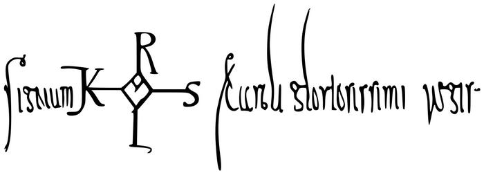 Подпись Карла Великого - маленький v-образный значок внутри ромба. Остальное - работа писца