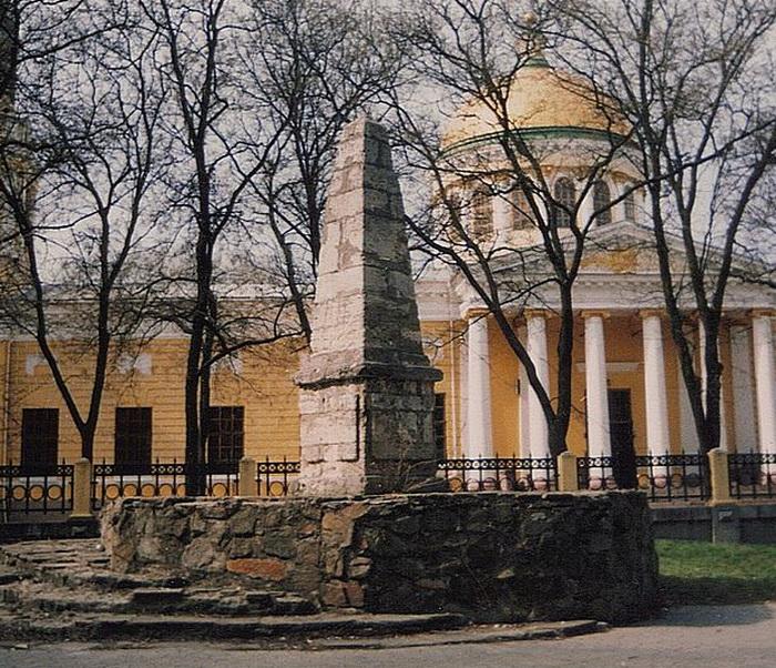Екатерининская миля в городе Днепр