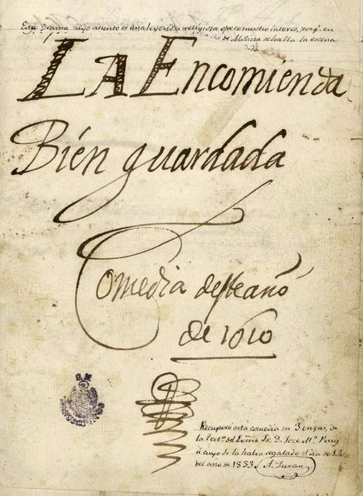 Автограф Лопе де Веги