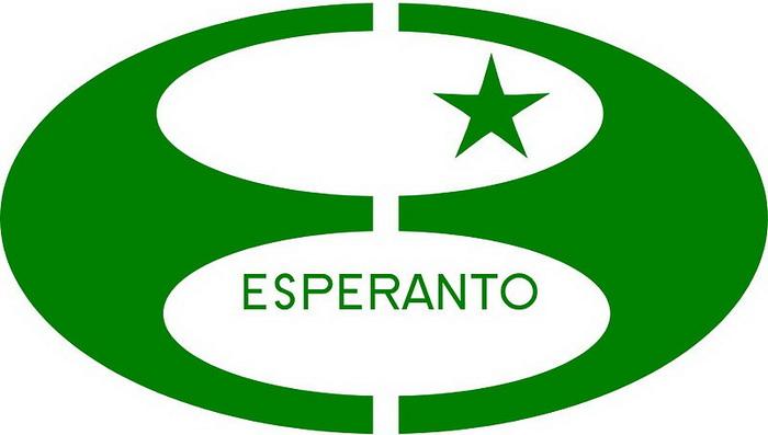 Эсперанто используется в качестве рабочего языка в ряде организаций, например, в Академии наук Сан-Марино
