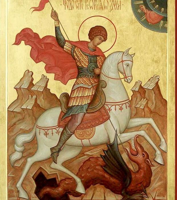 Егория Вешнего отмечали в день святого Георгия Победоносца