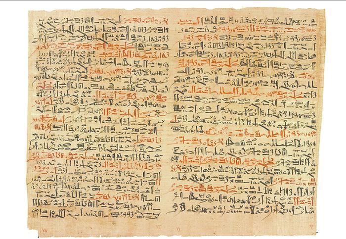 Фрагмент папируса Эдвина Смита - главного медицинского документа Древнего Египта