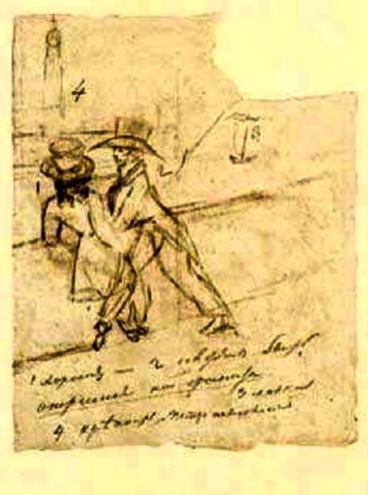 Автопортрет с Онегиным, набросок Пушкина. Боливар (шляпа), в котором герой «едет на бульвар», получил свое название по имени генерала Симона Боливара, и к бульвару отношения не имел