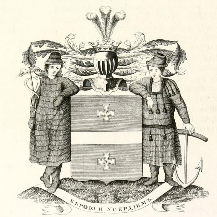 Так выглядел герб Шелиховых (Шелеховых)