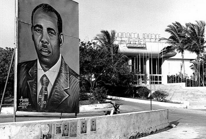 Могадишо в 1970-е годы