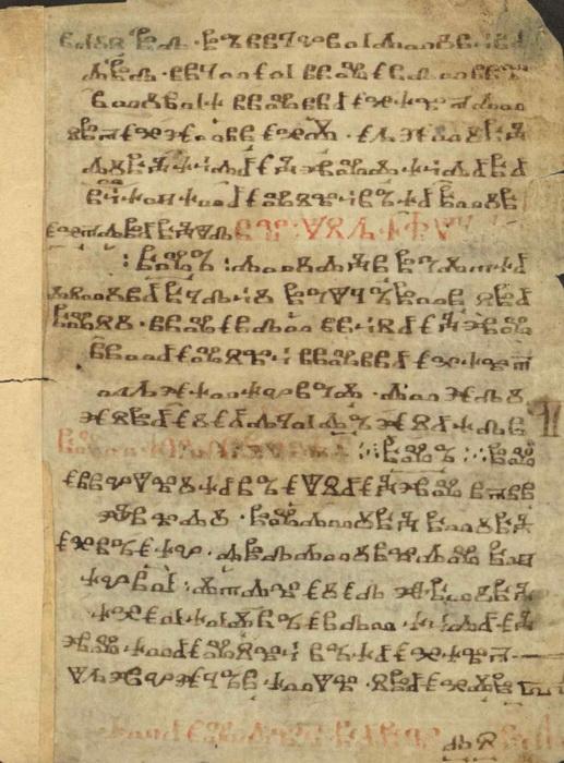 Киевские глаголические листки - один из древнейших памятников славянской письменности