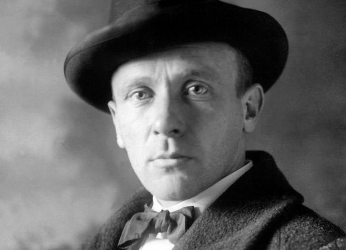М.А. Булгаков