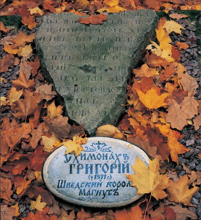 Надгробная плита на Валааме
