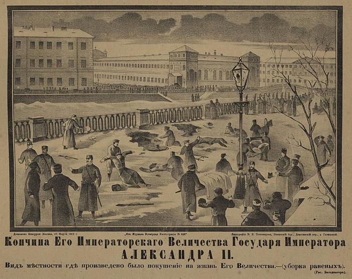Взрыв на набережной Екатерининского канала
