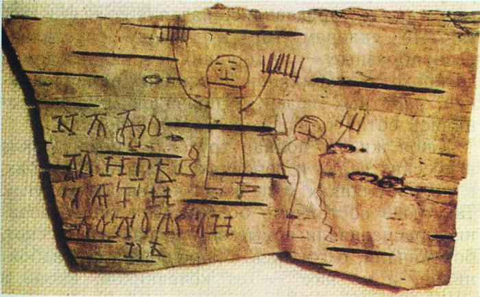 Рисунки и подписи Онфима на бересте, XIII век