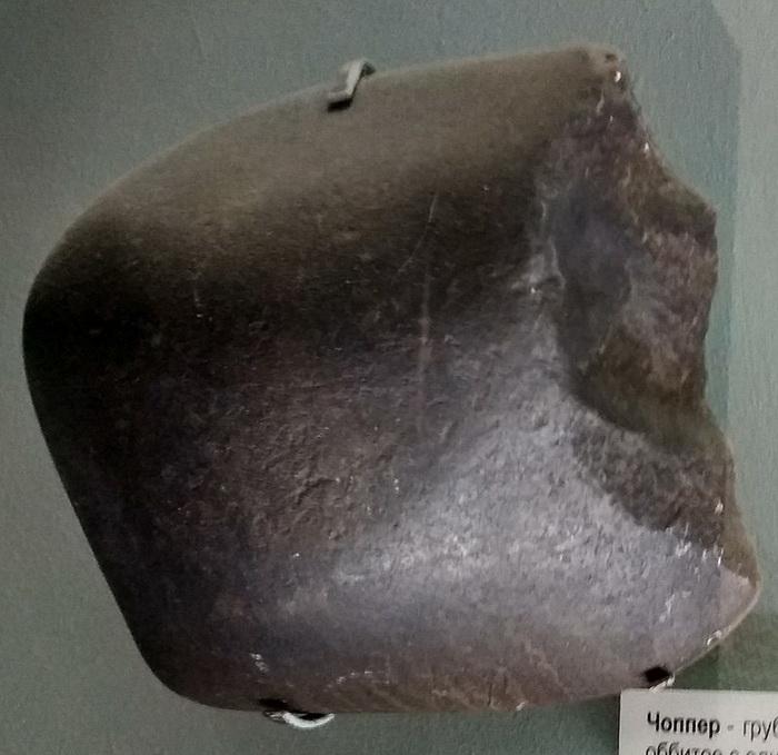 Чоппер, палеолит