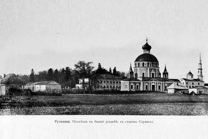 Последнее из сохранившихся фото усадьбы в Рузаевке