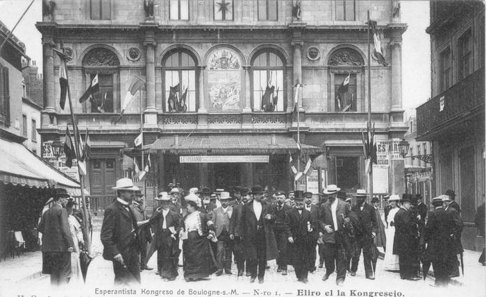 Первый конгресс эсперантистов 1905 г. в городе Булонь-сюр-Мер