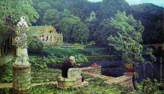 А.М. Васнецов. Шум старого парка