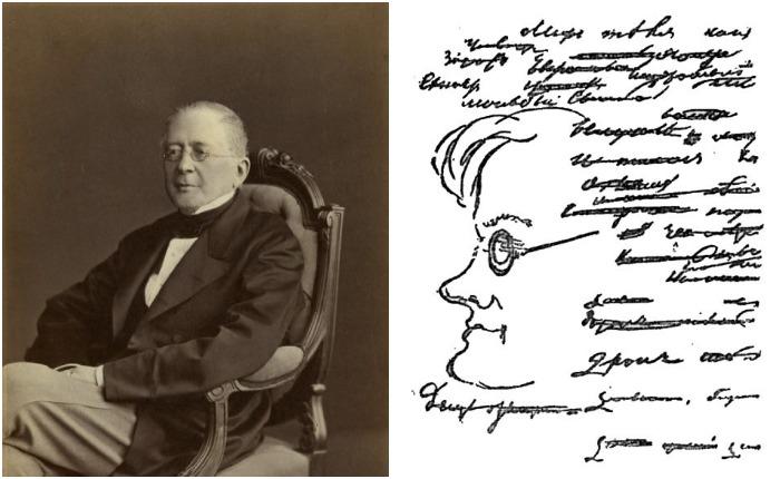 Александр Горчаков, ставший впоследствии выдающимся политиком и дипломатом: в жизни и на портрете авторства Пушкина