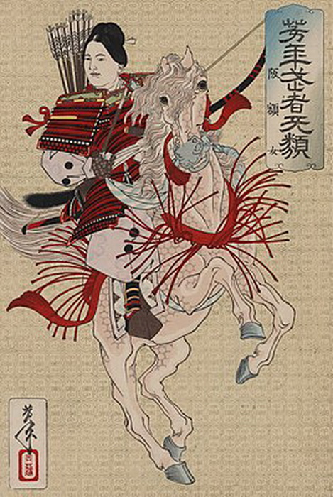 Хангаку Годзен, женщина-самурай