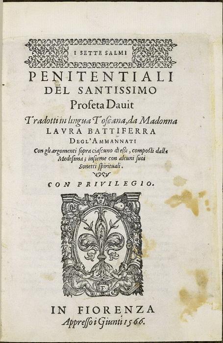 Страница первой публикации перевода псалмов Л. Баттиферри
