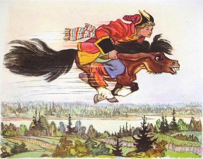 """Н. Кочергин. Иллюстрация к сказке """"Конек-горбунок"""""""