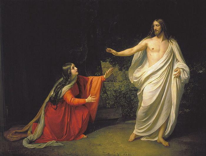 А. Иванов. Явление Христа Марии Магдалине после Воскресения