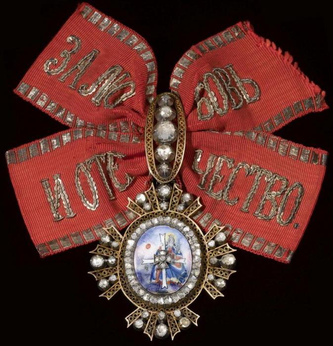Орден Святой Екатерины (малый крест)
