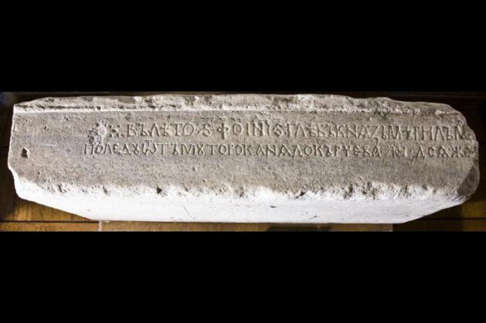 Каченовский доказывал, что найденный тмутараканский камень - подложный, позже эти доводы были опровергнуты