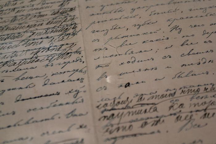 Рукопись Льва Толстого с правками Софьи Андреевны