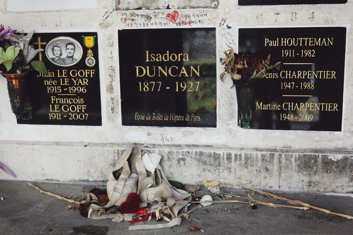 Место захоронения праха Айседоры Дункан