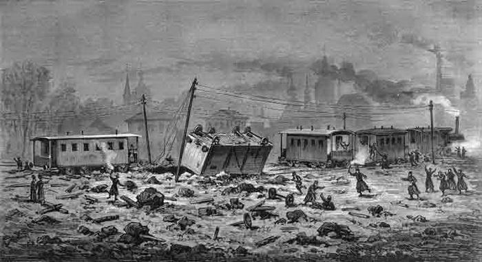 После взрыва свитского поезда