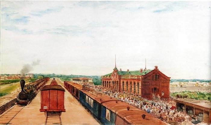 «Транссибирская железная дорога»