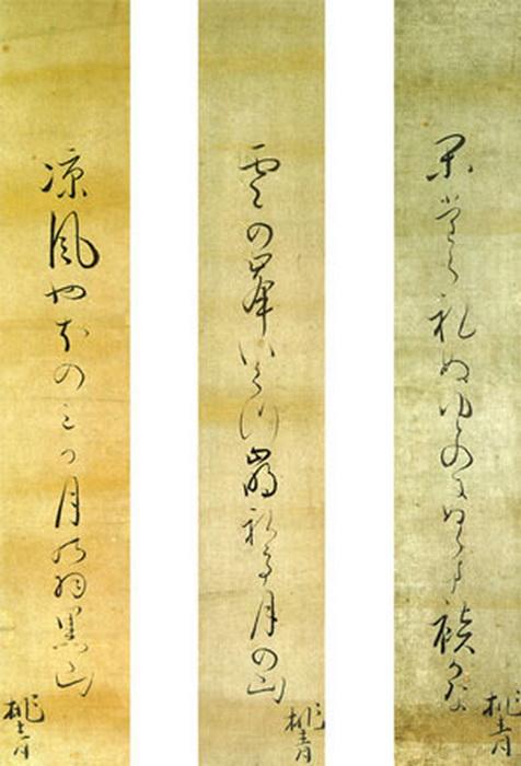 Хайку, как и другие тексты, японцы записывали сверху вниз