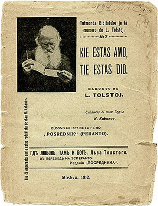 Лев Толстой - статья на эсперанто