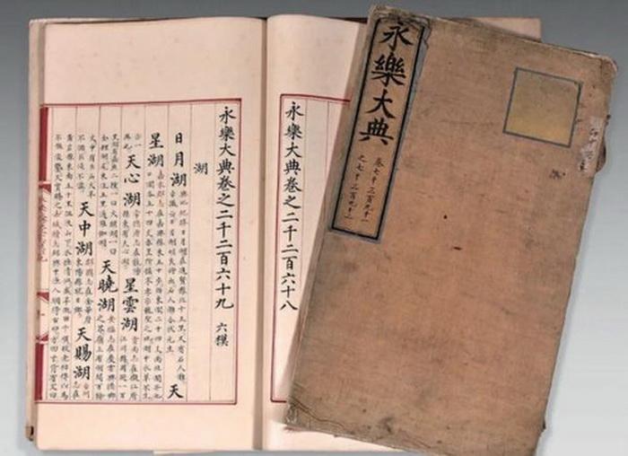 Энциклопедия императора Юнлэ удерживала звание самой объемной на протяжении шести веков