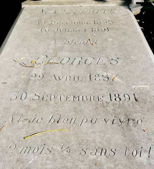 Надгробный камень на могиле Жоржа и Маргариты