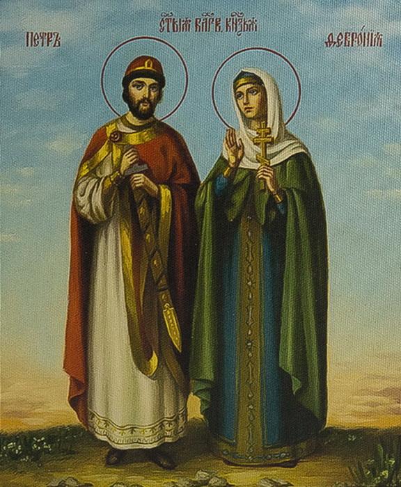 Петр и Феврония были канонизированы в XVI веке