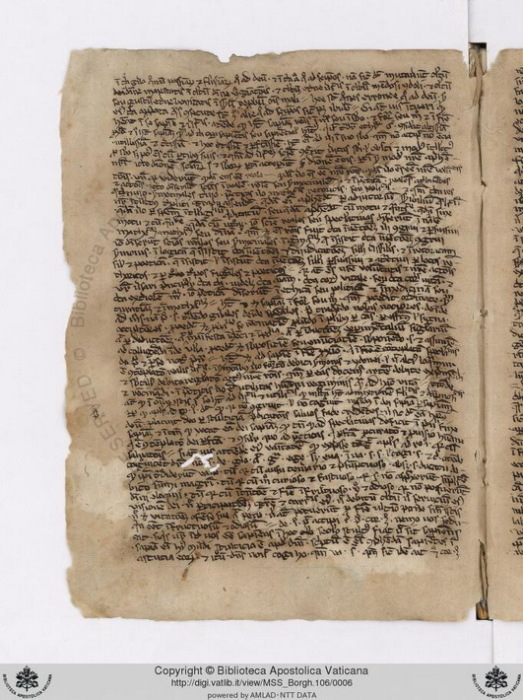 Документ из архива семейства Борджиа