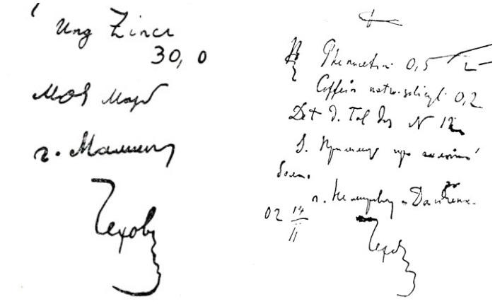 Из-за нелюбви Чехова к автографам единственным надежным способом получить на память подпись писателя, было добиться от него рецепта – в выдаче которого Чехов-врач отказать не мог
