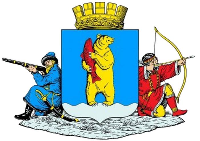 Герб города Анадырь. Источник: wikipedia.org