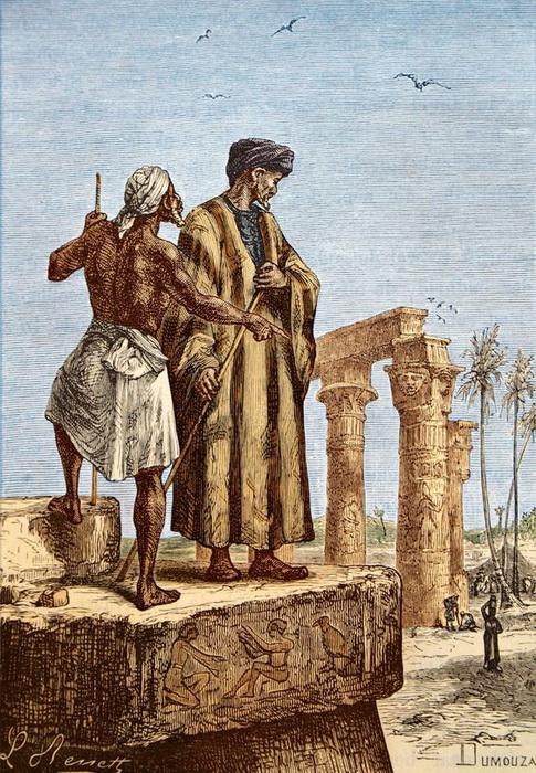 В переводе с арабского «Баттута» - <br>«утенок». По-видимому, это было прозвище марокканца. Источник: pinterest.com