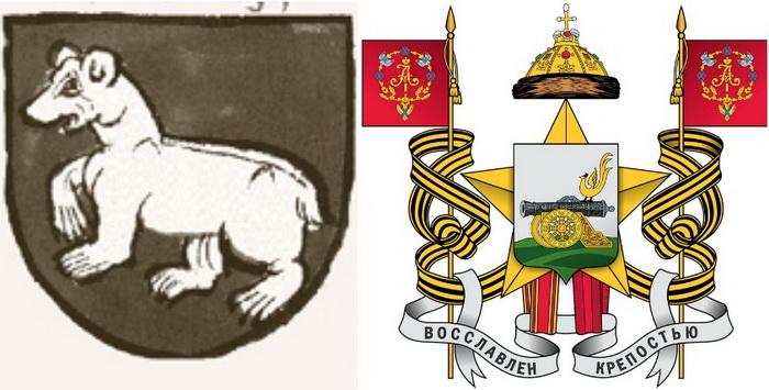 Слева - вариант древнего герба Смоленска, справа - современный герб. Источник: wikipedia.org