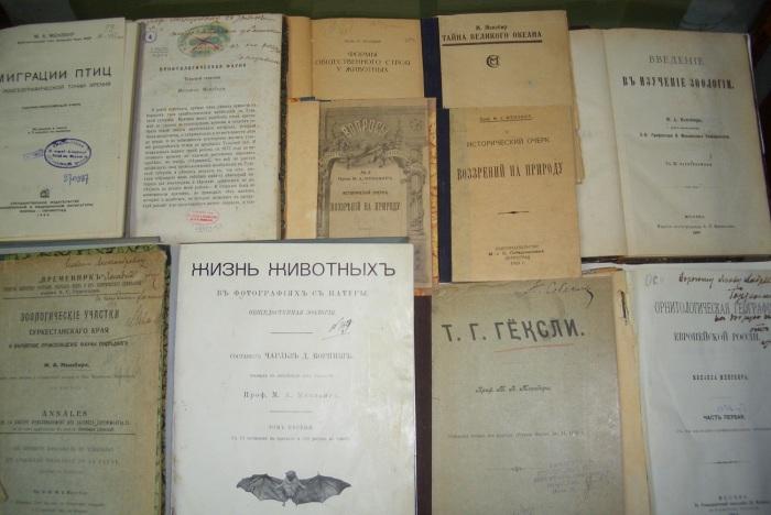 """Самые известные книги Михаила Мензбира. Одна из них - """"Тайны Великого океана"""