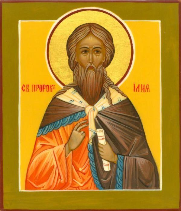 Икона пророка Илии