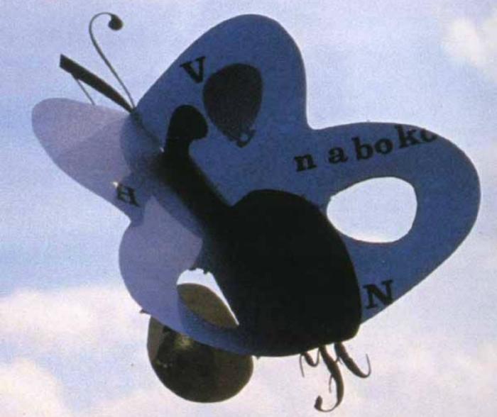 Бабочка Набокова, которую сам Андрей Вознесенский называл позднее Бабочкой Жаклин