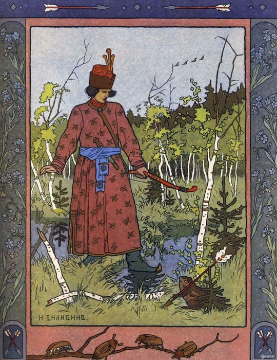 «Царевна-лягушка». Иллюстрации И. Билибина стали классическими для этой сказки