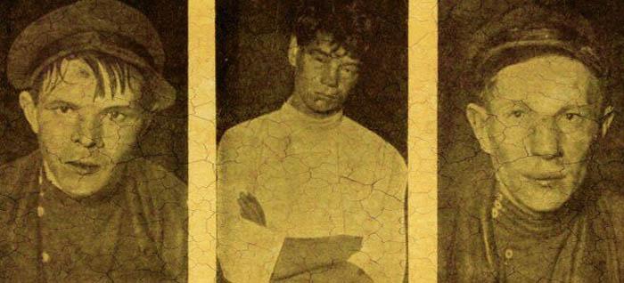 Главарь и участники банды