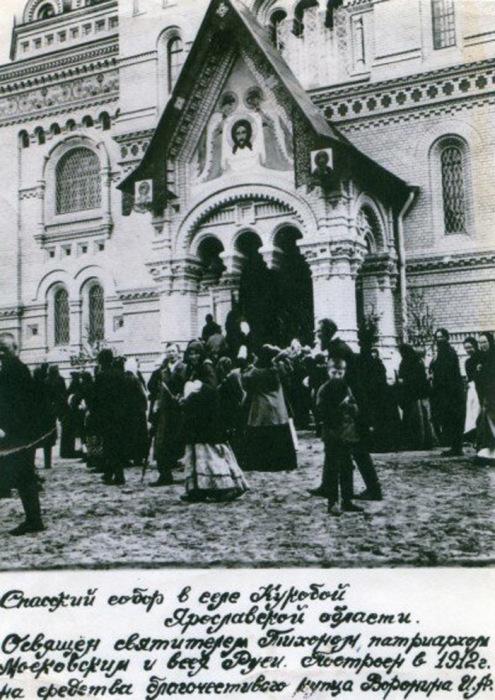 Храм Спаса Нерукотворного Образа в селе Кукобой, 1912 год